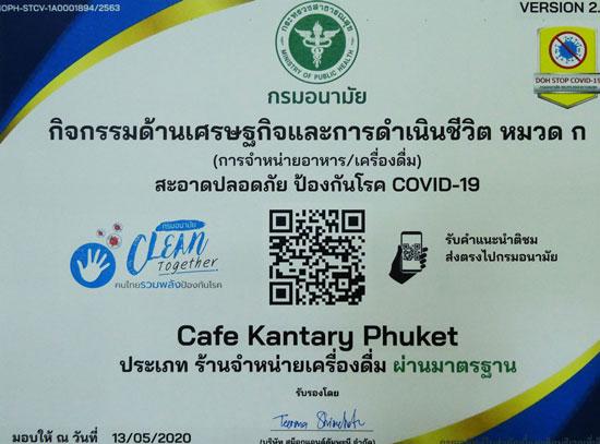COVID-19 Hygiene - Cafe Kantary phuket