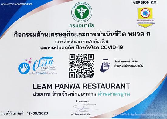 COVID-19 Hygiene - Laem Panwa Restaurant