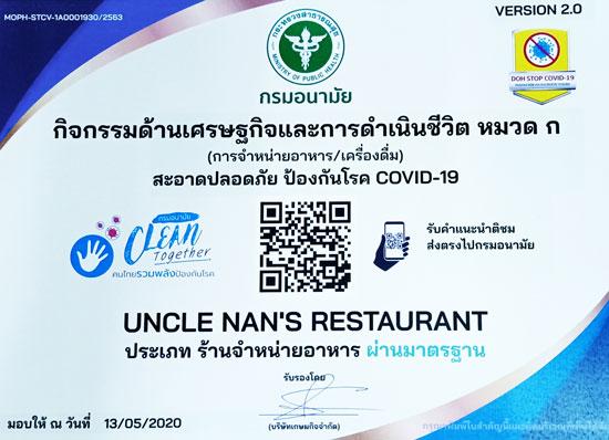 COVID-19 Hygiene - Uncle Nan's restaurant
